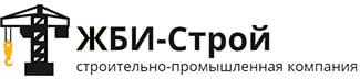 логотип ЖБИ-Строй